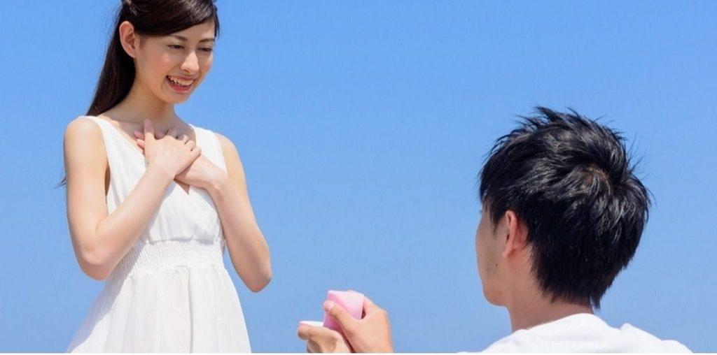 婚活プロポーズ