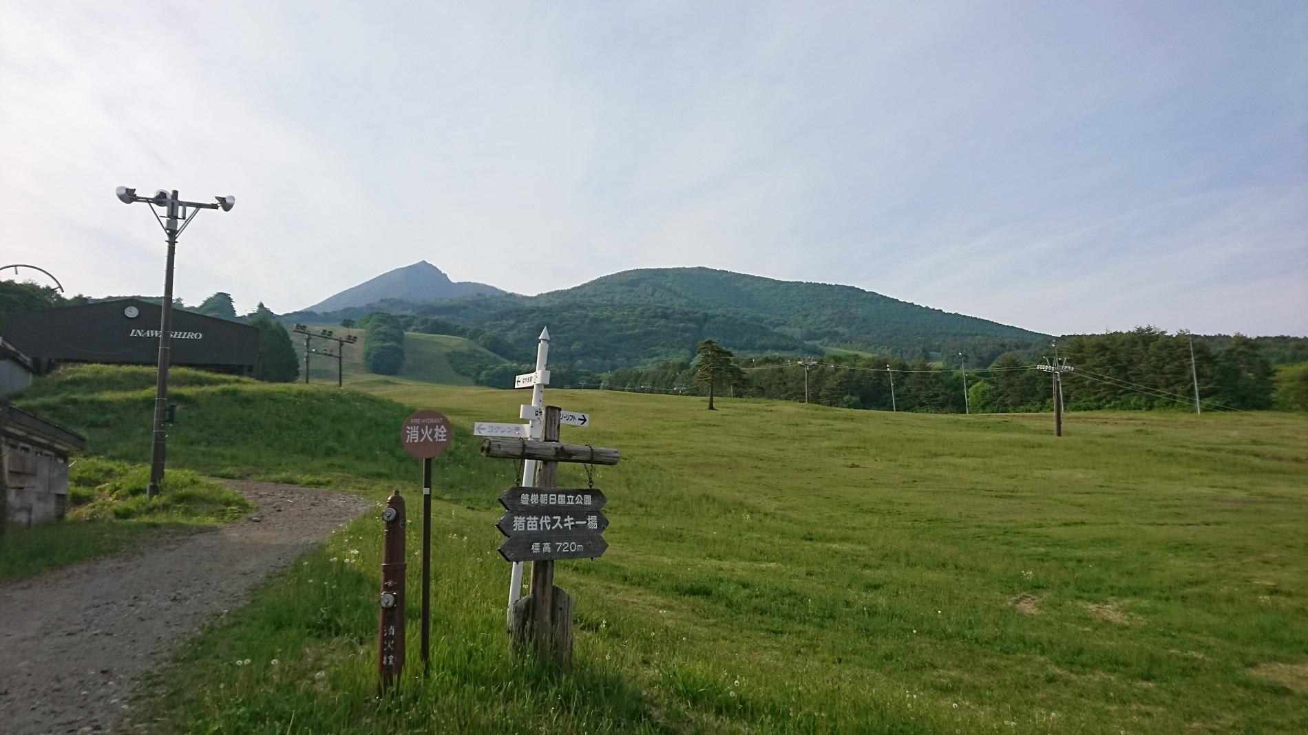 登山終了時の猪苗代スキー場