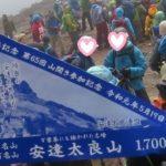 安達太良山開き記念ペナント