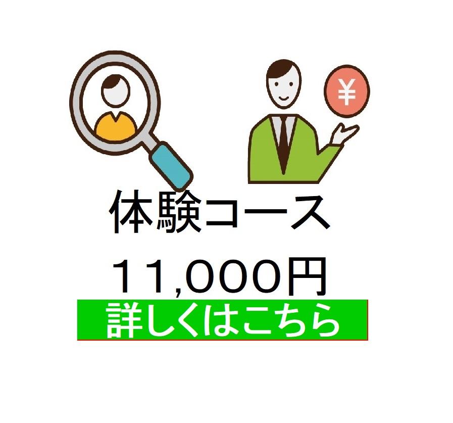 リーズナブルな料金設定6