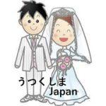 うつくしまJapan追加_結婚式イラスト新郎新婦2