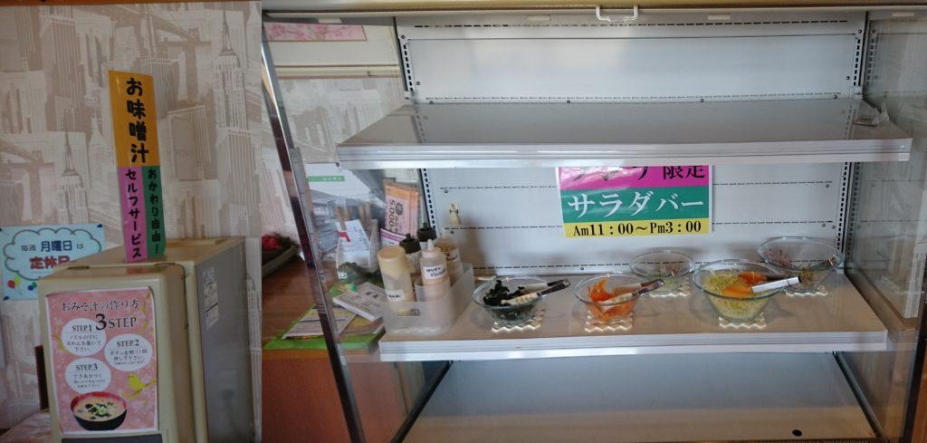 味噌汁サーバ&サラダバー