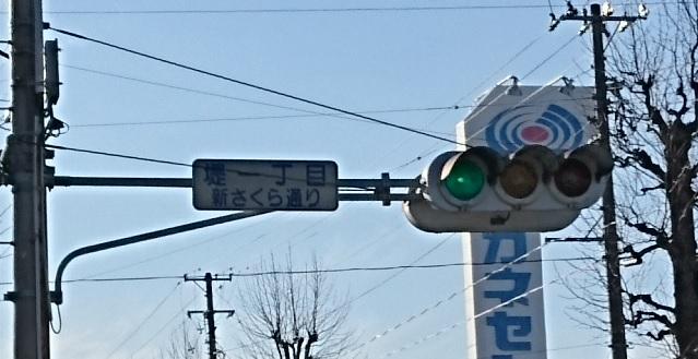 01_入り口_新桜通り堤1丁目交差点