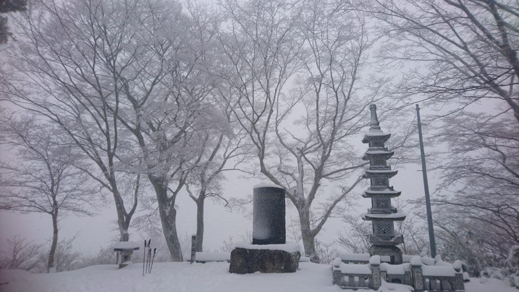 関山2020_0329DSC_1165