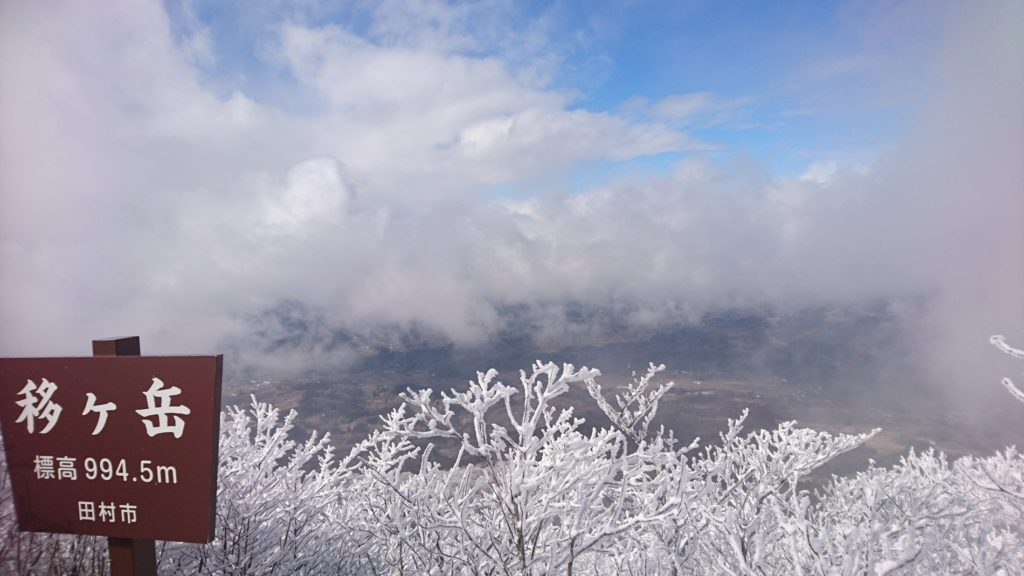 美が岳樹氷DSC_5042