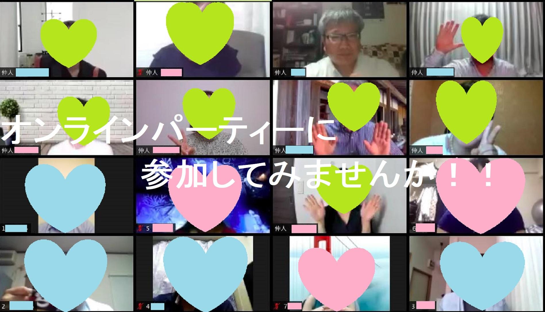 渋谷0614ラブストーリーMSK3