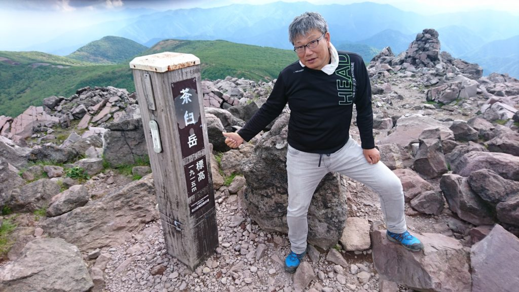 茶臼山頂DSC_0215