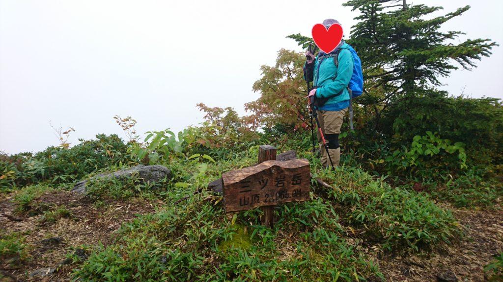山頂(奥様)DSC_0099_2