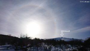 安達太良山に出来た、日傘(ハロ)_DSC_1888