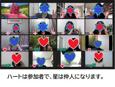 横浜ラブストーリー0906写真(保護)
